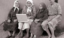 Wi-Fi в закладах Дзиги
