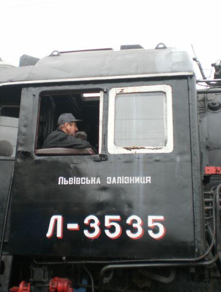 Туристична поїздка на поїзді Л-3535 за маршрутом Головний вокзал-Підзамче-Личаків.
