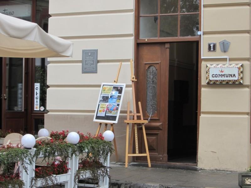 Антикафе Kommuna знаходиться під номером 1 по вул. Галицькій, куди ми і попрямували.