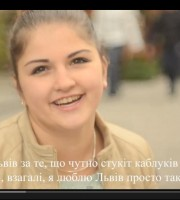 zakohajsia u lviv