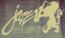 Alfa Jazz Fest. Знайомство.
