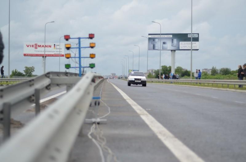 Фото з сайту http://2108.lviv.ua/