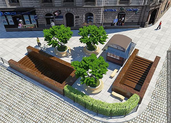 Так виглядав перший проект озеленення Галицької. Макет - архітектора Олександра Шутюка