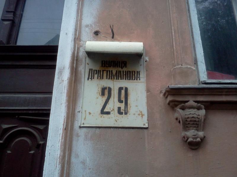 zommersteinhof_1