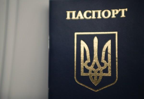 Паспорт громадянина Львівщини